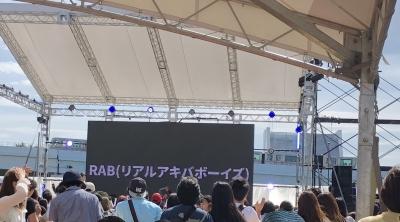 20180506_RAB