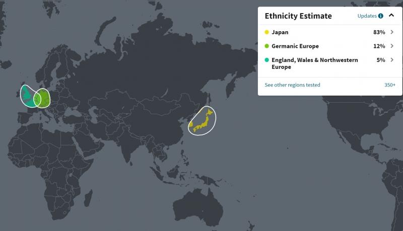 EthnicityEstimateC社