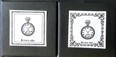 ラッキーバッグセール2015/時計部品箱