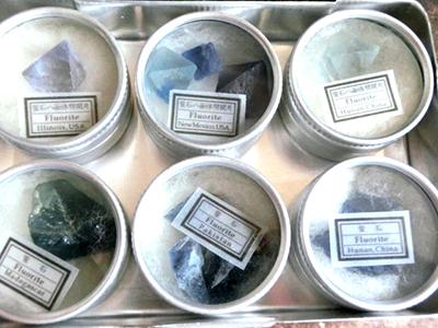 アオアズマヤドリの蒐集箱/螢石 きらら舎
