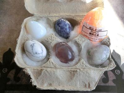 卵型鉱物6個セット/きらら舎