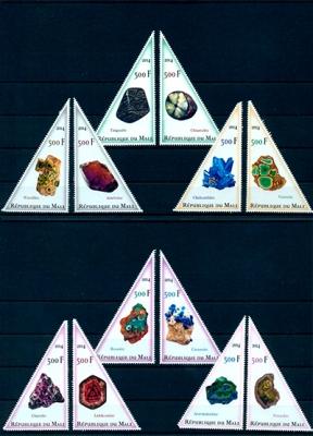 鉱物切手/マリ共和国2014