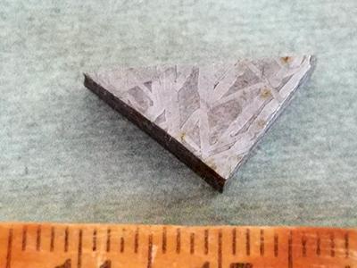 ウアルク隕石/きらら舎