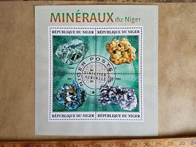 鉱物切手/きらら舎