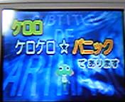 090610_160216.jpg