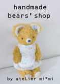 Handmade bears shop by atelier mi*mi