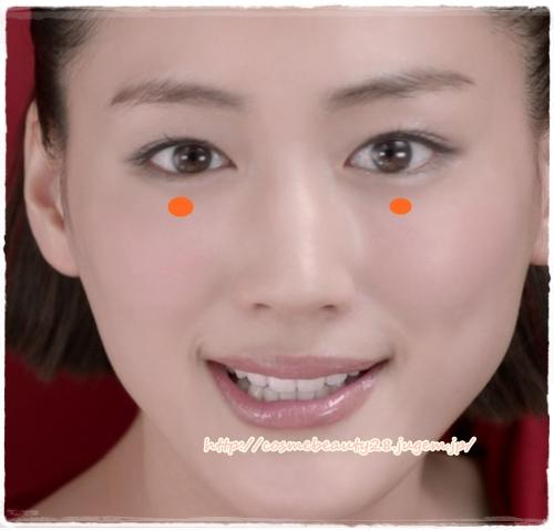 eyeexercise.jpg