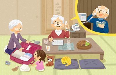 おじいちゃん、おばあちゃんの旅行計画中のイラスト