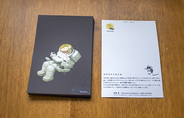 月と宇宙のポストカード