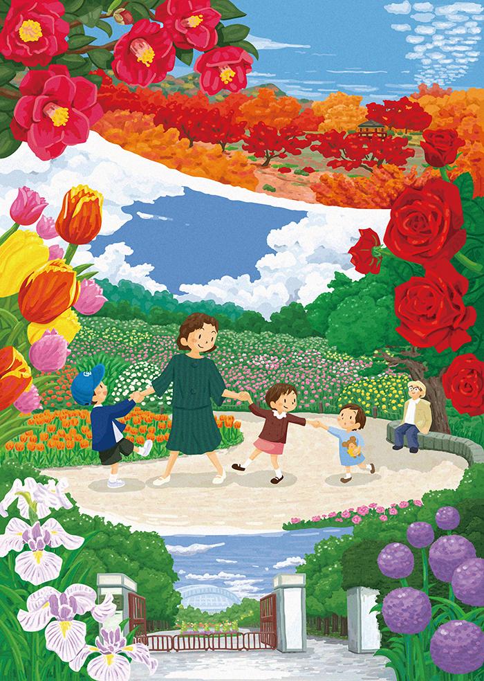 京都植物園と家族のイラスト