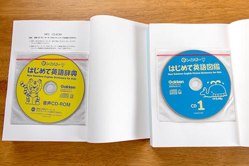 付属CDのイラスト。トラ、クジラ。