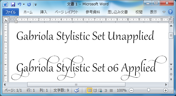 Word 2010: Gabriola Stylistic Set 6