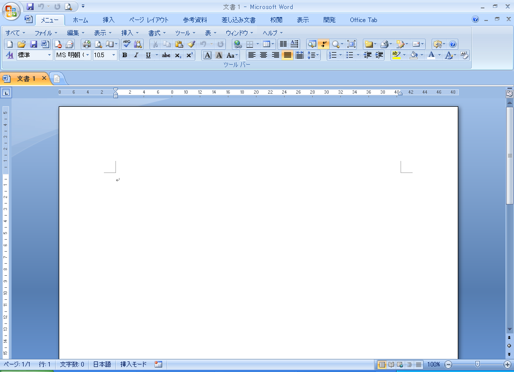 Word 2007 + Office 2007用Classic Menu