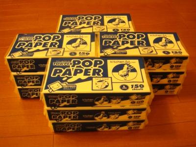 特種東海製紙[3708]の株主優待到着:2011年3月分