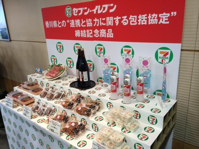 2015:12:3セブンイレブンジャパン締結式01.JPG