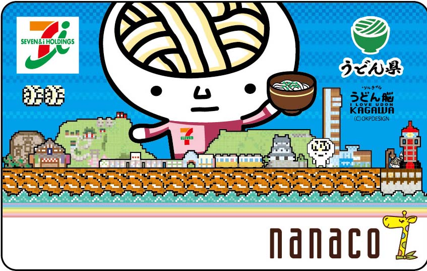 nanacocard_sitei [うどん脳] 最新-01.jpg