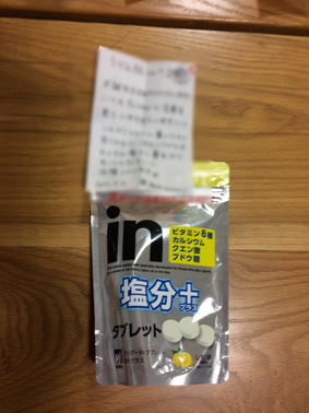 21_T2017.JPG