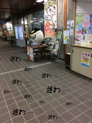 IMG_7239ざわ.jpg