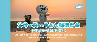 titibuga2018FBtop.jpg