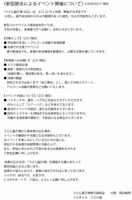 繧ウ繝ュ繝雁ッセ遲?0221.jpg