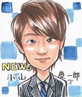 NEWS小山慶一郎