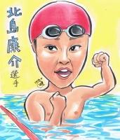 似顔絵 水泳北島康介選手