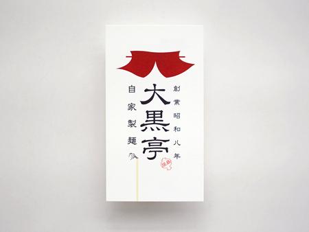160715-1.JPG