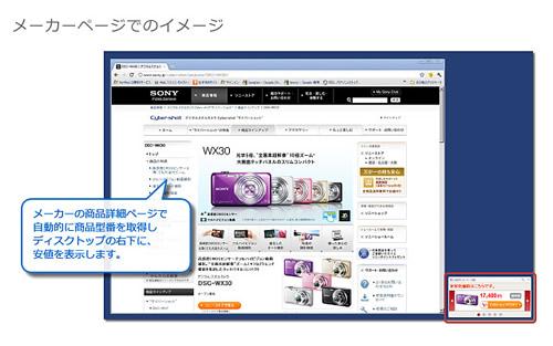 kaipoke_chrome.jpg