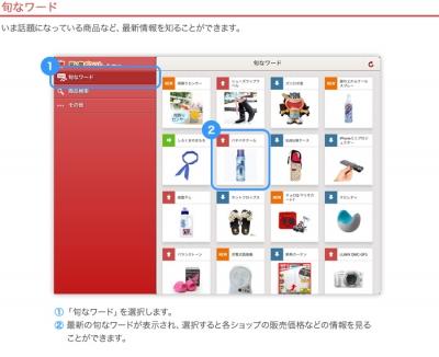 http://kaipoke.jp/_img/v1/news_20120626_a.jpg