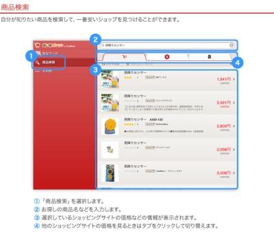 http://kaipoke.jp/_img/v1/news_20120626_b.jpg