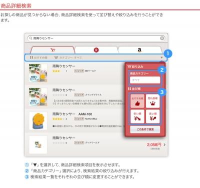 http://kaipoke.jp/_img/v1/news_20120626_c.jpg