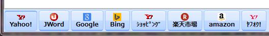 【リニューアル後】ボタン.png