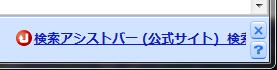 【リニューアル後】リンク.png
