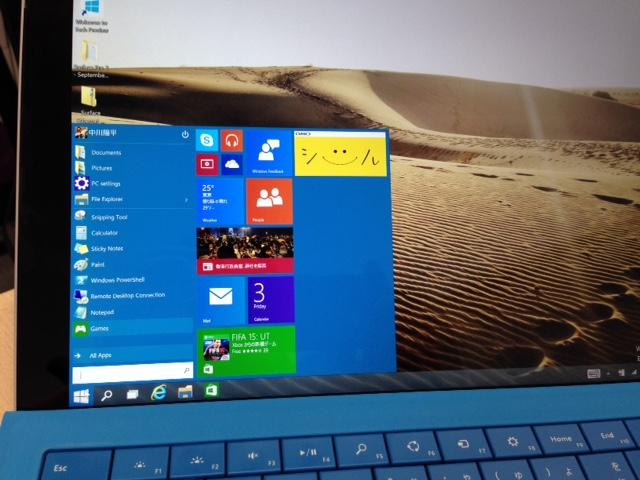 Surface Pro 3 に入った Windows 10 テクニカルプレビューのスタートメニュー