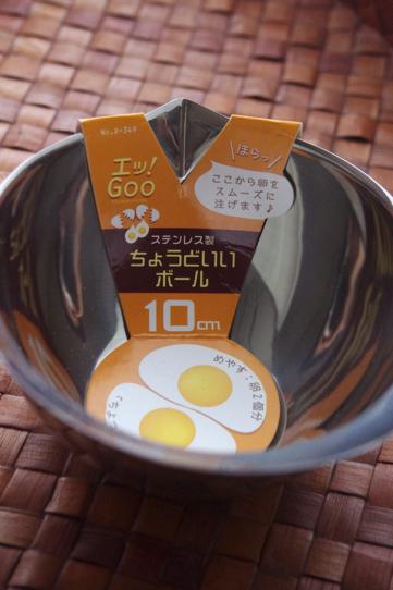 IMGP8497.jpg