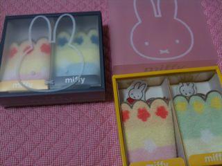 miffy_gift02.jpg