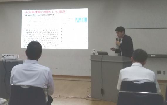 阪神北支部講習会