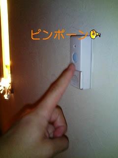 20070610_344580.jpg
