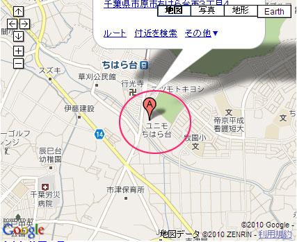 ユニモちはら台店MAP-地図