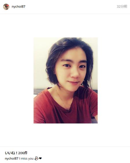Na Yeon Choi