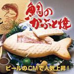 鯛のかぶと焼(鯛の塩釜焼き)