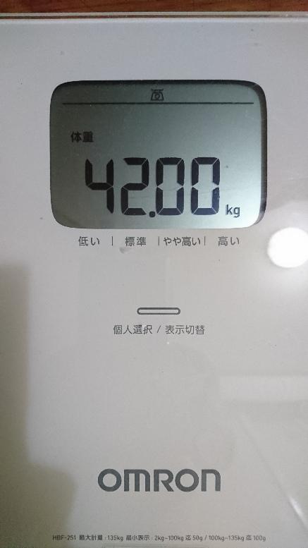 DSC_2962.JPG