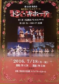 20160708_114215.jpg