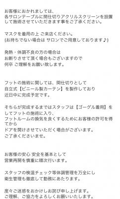 そごう 営業 再開 横浜 横浜そごう