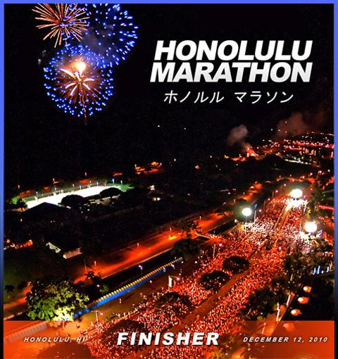 2010ホノルルマラソン