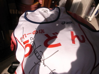 池上本門寺健康マラソン!
