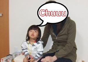 chuuu