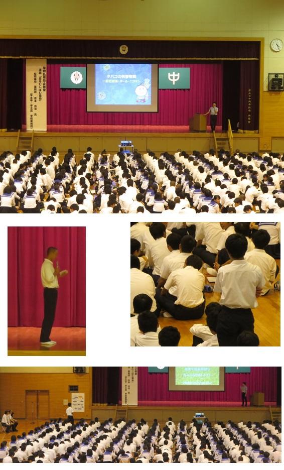 20160927_薬物乱用防止教室.jpg
