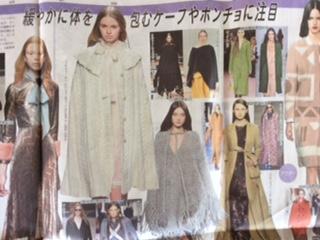 パリコレや東コレ(今はメルセデスベンツファッションウィーク)から2015秋冬のトレンドが出揃ってきました。今年は春夏の70年代ファッションから続くクラシカルな流れ