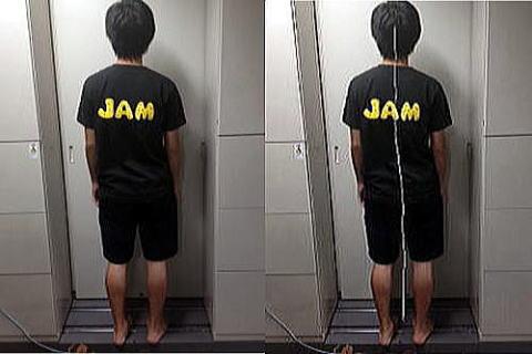身体の姿勢画像を解析し、姿勢の曲がりを確認します。